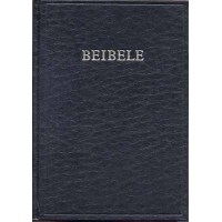 Tswana (Central), Bible, Old Version
